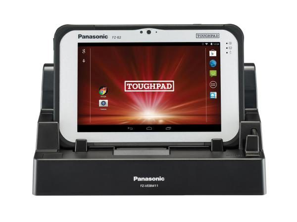 "EX DEMO Panasonic Toughpad FZ-B2 (7.0"") Mk2 with 4G & 12 Point Satellite GPS 1"