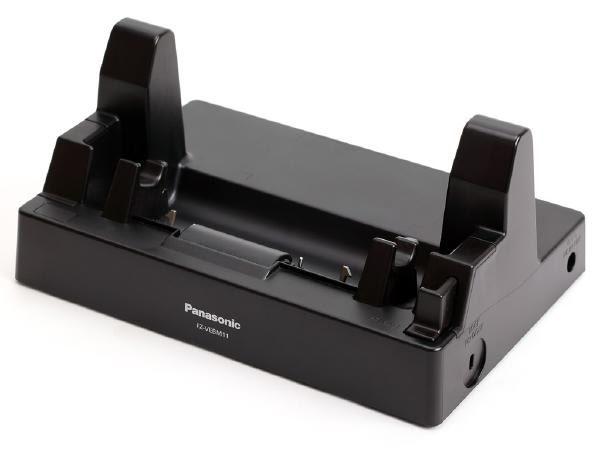 "Panasonic ""Lite Version"" Cradle for FZ-M1 & FZ-B2 1"